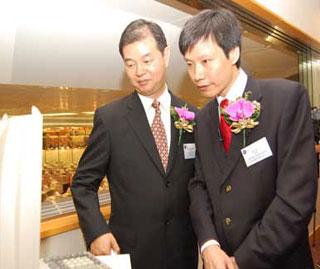 金山软件香港上市
