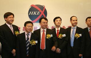 网龙香港创业板上市