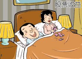 最聪明的高管老婆----王石之妻