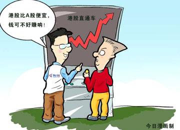 这样一个国内货币贬值(通胀)、对国外本币升值的一个尴尬局面