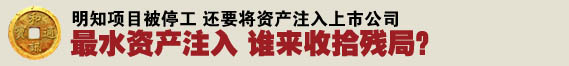 最新重庆ssc论坛