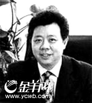 上海电气原董事长王成明终审死缓