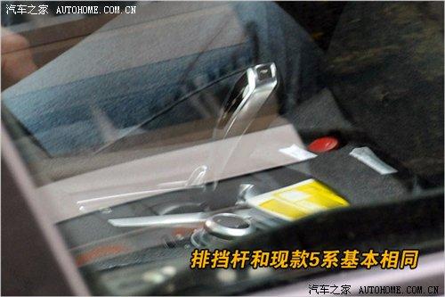 详细图解全新宝马5系-汽车频道-和讯网