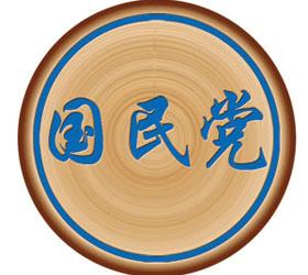博鳌,台湾经济,两岸经贸