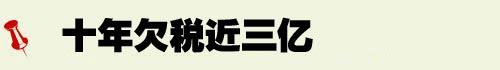 新闻人物085:宗庆后