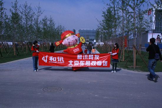 和讯鸡毛信:莆田系陷落牵出神秘中国医健联盟