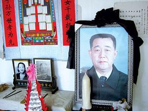 触目惊心 中国企业家自杀不完全纪录