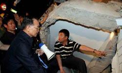 温家宝,总理,地震