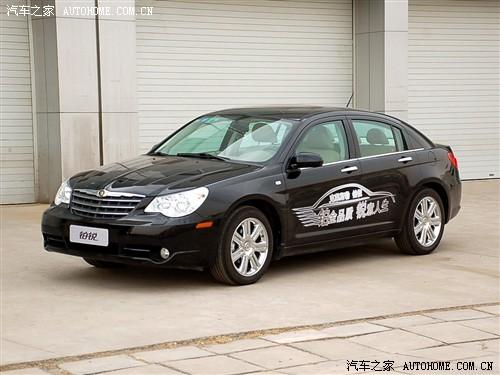 汽车之家 北京克莱斯勒 铂锐 2.7l 豪华型 高清图片