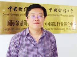 2008年中报,郭田勇