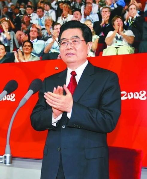 北京2008年残奥会开幕式6日晚在国家体育场隆重举行,国家主席胡