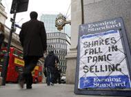 华尔街金融危机