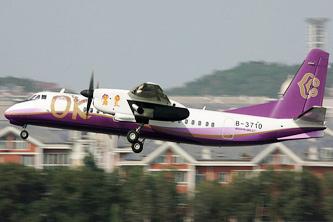 bk2870航班已安全降落无伤亡 机场小面积延误;; 奥凯航空面临危局