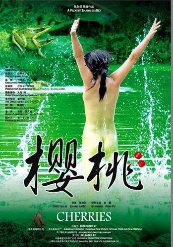 华人女星的裸躰秀 - 缘来是你 - 网络杂谈