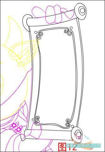 ppt 背景 背景图片 边框 模板 设计 相框 336_487 竖版 竖屏
