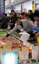 2009年全国两会,房价,房地产
