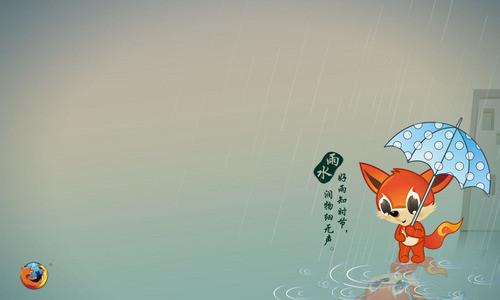 """火狐官方提供:24节气之""""雨水""""高清壁纸(组图)"""