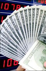 2009年全国两会,货币政策,汇率,利率
