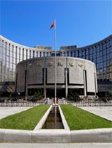 2009年全国两会,央行,货币政策