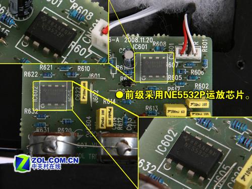 5532P运放IC-千元价位新宠 5寸HiFi音箱新品拆解 2图片