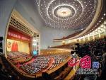 组图:全国政协十一届二次会议闭幕会现场传真
