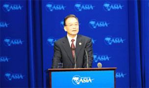 2009年博鳌亚洲论坛