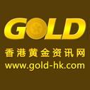 香港黄金资讯网