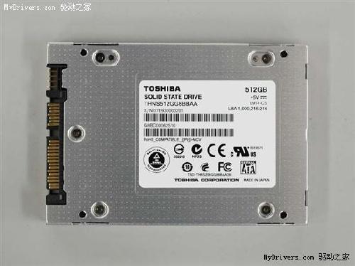 东芝新本全球首家搭载512GB固态硬盘(组图)