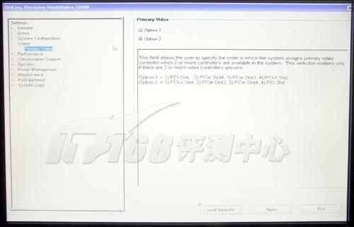 简单易上手 戴尔T5500工作站BIOS全设置(组图)