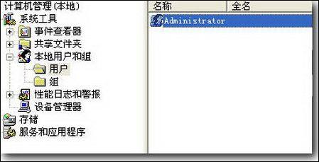 三年不重装 令Windows百毒不侵13妙招(组图) - 绝妙好辞 - 有美一人,婉如清扬