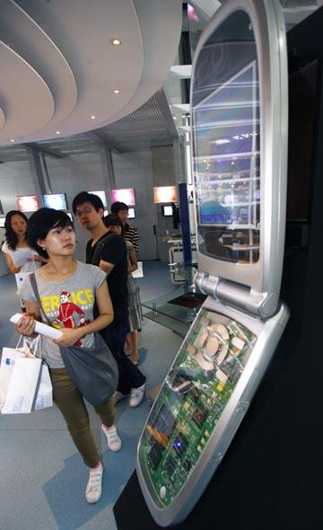 上海张江集成电路科技馆(组图)