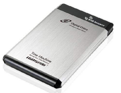 闪联推出无线加密技术移动硬盘(组图)