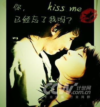 教你打造非主流男女甜蜜kiss(组图)图片