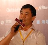 IDG副总裁兼合伙人 杨飞