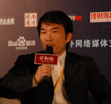 SBI Hong Kong 董事总经理 长谷川一晃