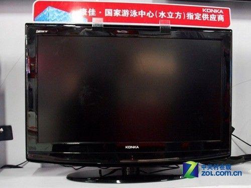 性能表现方面,康佳lc32es62液晶电视采用了高清液晶面板,分辨率为