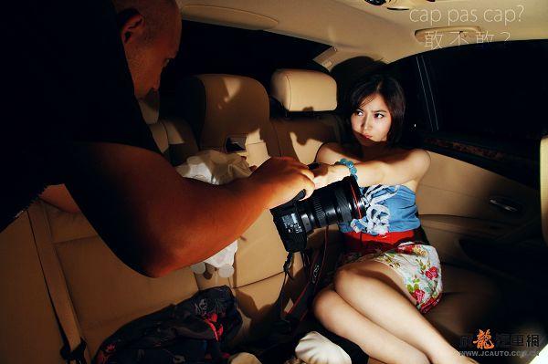 美女沈纯可 激情演绎宝马诱惑摄影师
