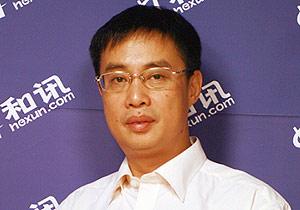 周浩,深圳泰石投资管理有限公司董事 总经理