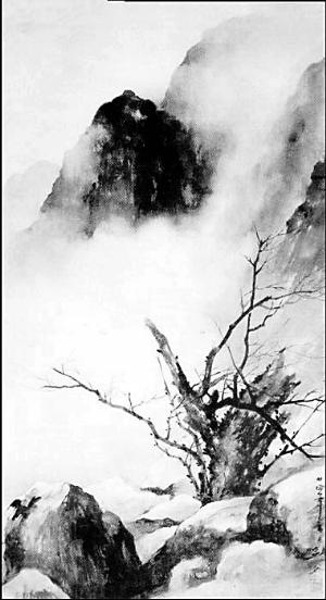 《寒山枯树图》
