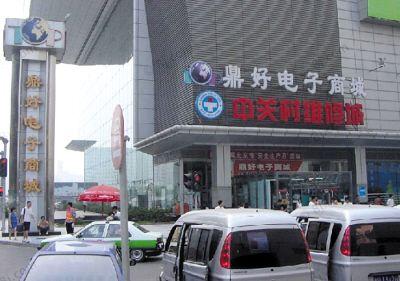 北京it巨头鼎好电子城将入渝抢食 o1