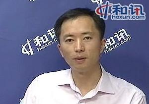 李泽刚,北京和聚投资管理有限公司总经理兼投资总监