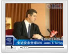 安永全球CEO特黎先生