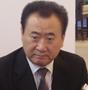 大连万达董事长王健林