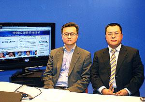路强 华润深国投信托副总裁,刘辉 证券信托部副总经理