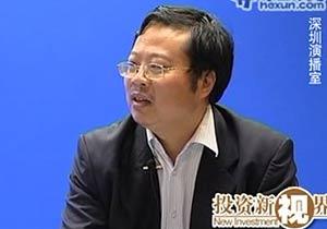 廖黎辉,景良投资管理有限公司总经理