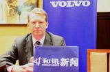 沃尔沃集团全球高级副总裁潘伟博