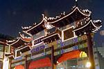上海城隍庙一条街