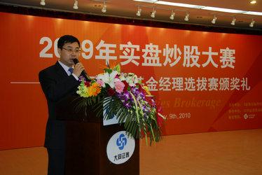 中国人寿保险公司视频会议系统 > 工程案例