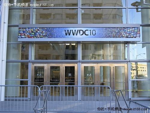 WWDC 10大会入口处