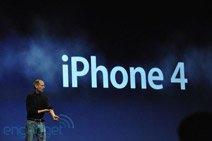 乔布斯发布iPhone 4